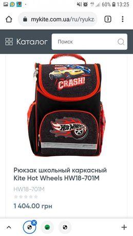 Рюкзак школьный каркасный Kite Hot Wheels HW18-701M