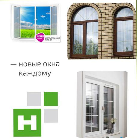 Новикон окна Rehau двери Саган подоконники жалюзи роллеты сетка