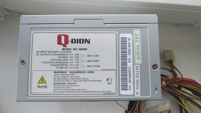 Блок питания FSP Qdion QD500