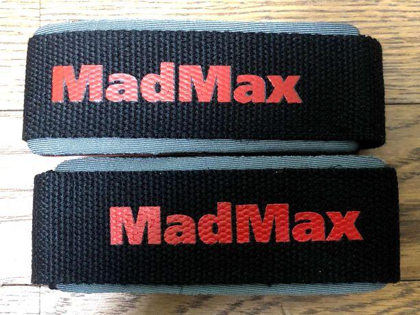 Продам лямки для тяги MadMax MFA-267