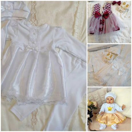 Нарядный комплект на выписку, крестины (платье детское)