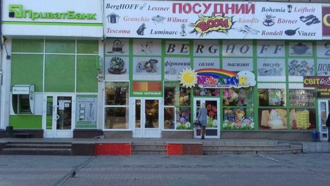 Аренда 150 м2 на Харьковской