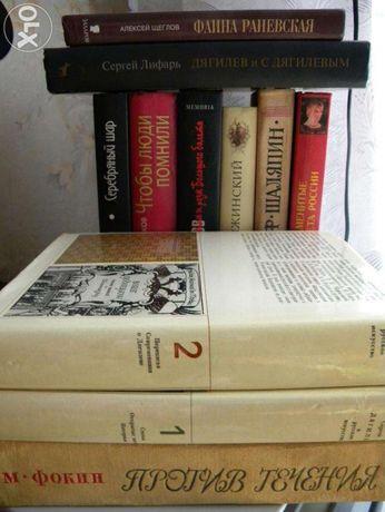 Библиотека книг по искусству.