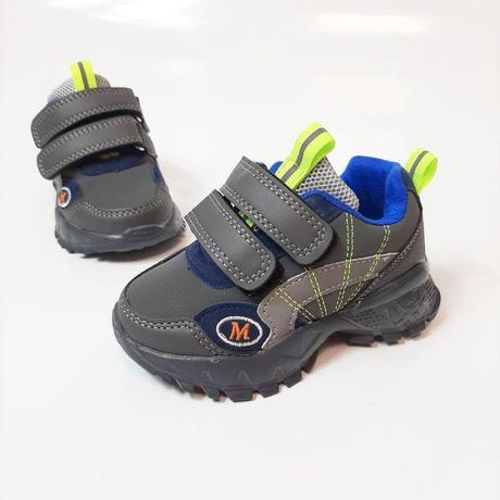 Кроссовки для мальчиков Tom.m р. 22-25