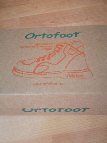 Ортопедическая обувь Ortofoot для мальчика