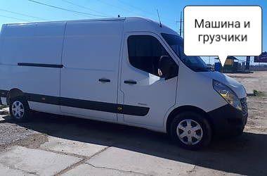 Микроавтобус Рено и Грузчики | Выходных нет | Такси грузовое 24 ч |