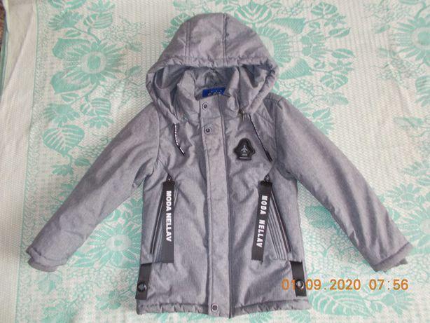 курточка серая стан новой