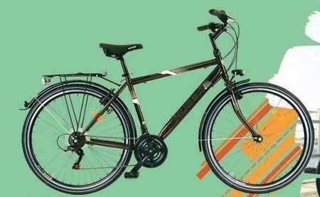 Nowy Rower Trekkingowy HUSAR 28cali W-wa  Ochota