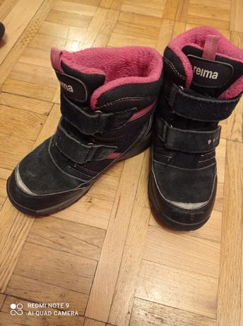 Ботинки Reima 35