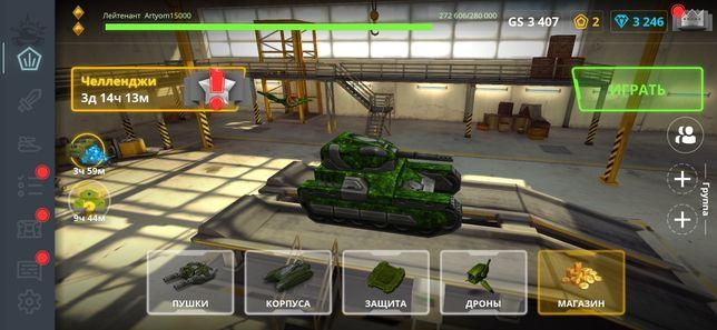 Аккаунт в танках онлайн (не WOT)