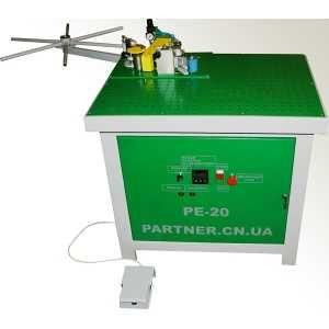 Кромочный станок для пвх PARTNER РЕ-20