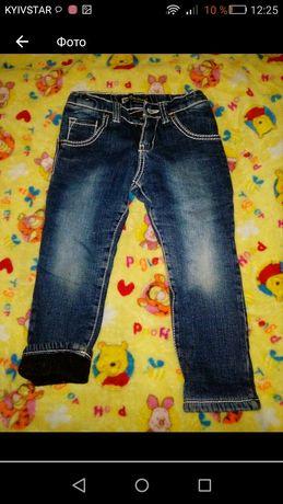 Утепленые штаны, штанишки, джинсы