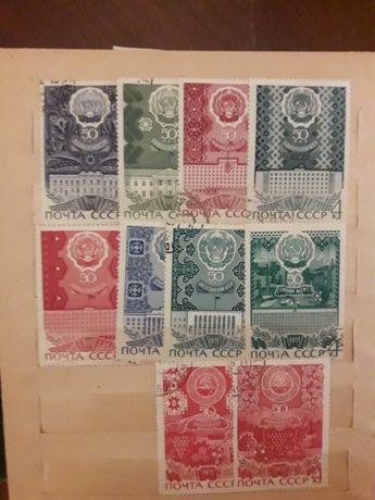 Почтовые марки ссср 50 летие автономных республик