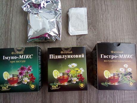 Чай фито от простуды