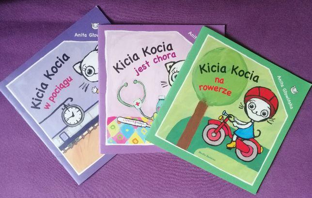 Kicia Kocia 3 książeczki Kicia Kocia jest chora, na rowerze, w pociągu