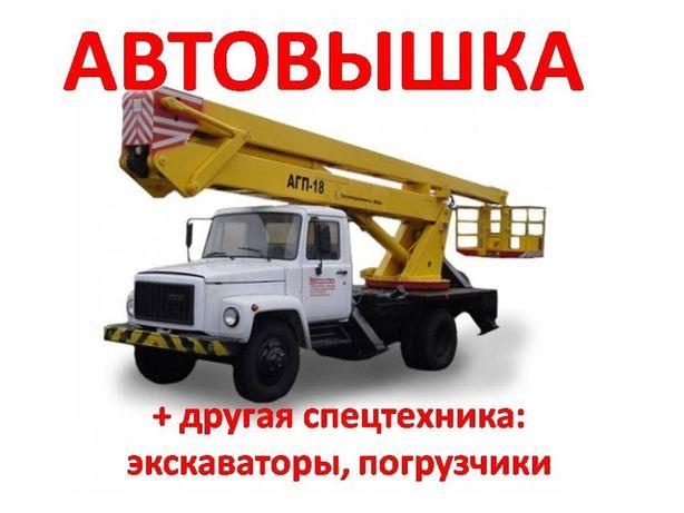 Аренда услуги автовышки 22м в Корюковке