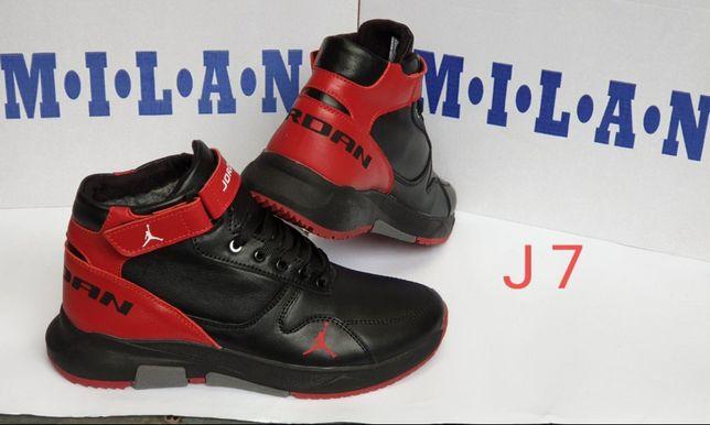 Зимні кожані кросівки Jordan
