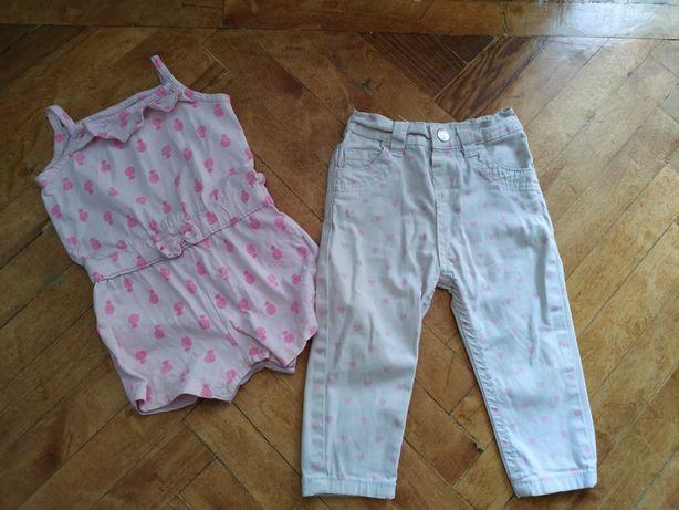 Пакет одежды skinny штаны песочник Young dimension 9-12 месяцев джинсы