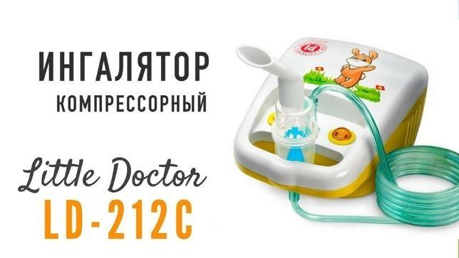 ГАРАНТИЯ 3 ГОДА! Ингалятор компрессорный Little Doctor LD-212С, 2790 ₽