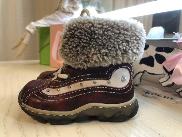 Сапоги ботинки на овчине цигейка