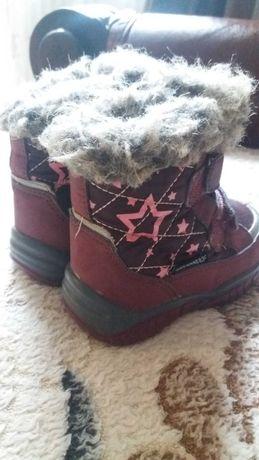 Зимові теплі ботіночки