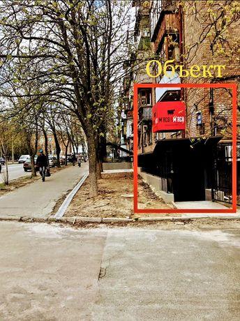 Героев Севастополя 1. 13кв.м.  под любой бизнес. Не МАФ. Канализация.