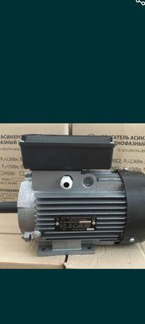 Електромотор 2.2 кВ. 3000об.