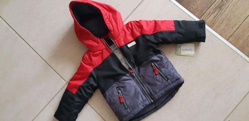 kurtka chłopiec - oryginalna Pruszków - image 1