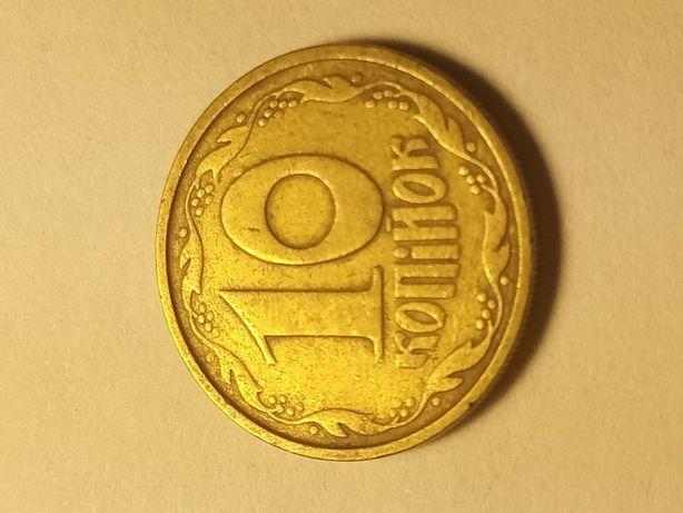 10 копеек 1992 оливки (7 штук)