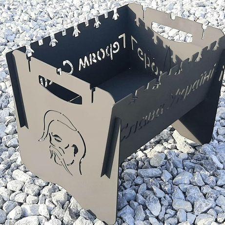 Мангал раскладной чемодан розкладний