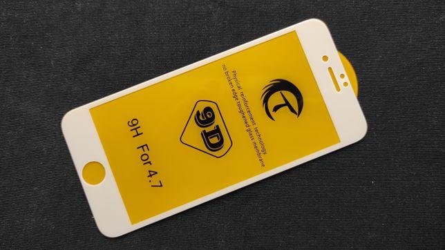 Захисне скло для iPhone 7 8