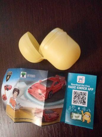 Kinder niespodzianka Lamborghini i inne zabawki