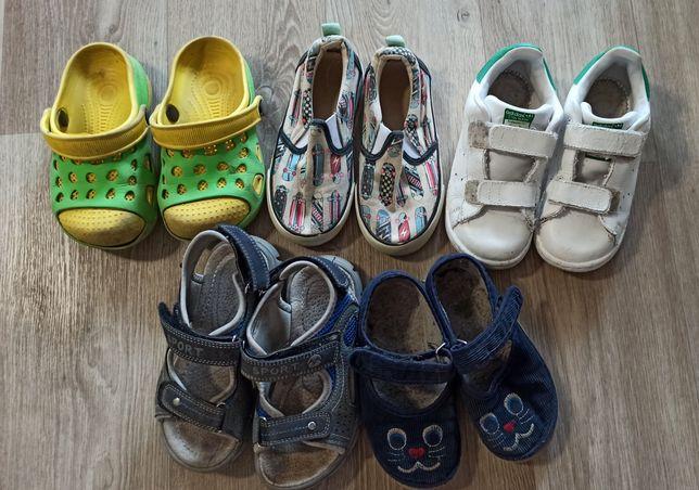 Обувь для мальчика 27 р.