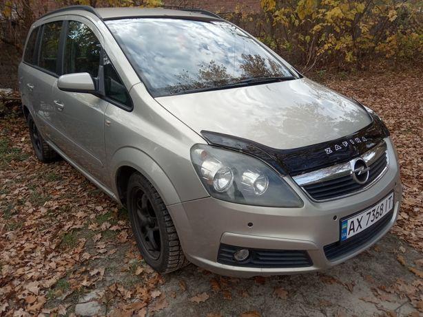 Свой Opel Zafira