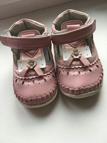 Туфельки для дівчинки 20 розмір