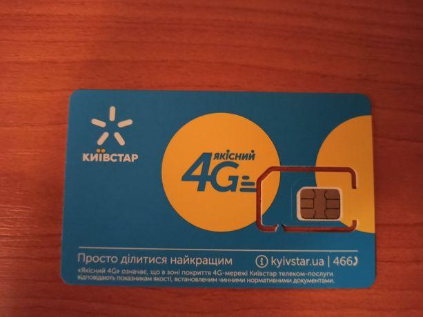 Мобильный номер VIP (0-9-8-7-6-5-4)