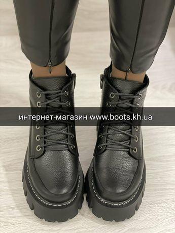 Кожаные демисезонные ботинки челси мартинсы на массивной подошве берцы