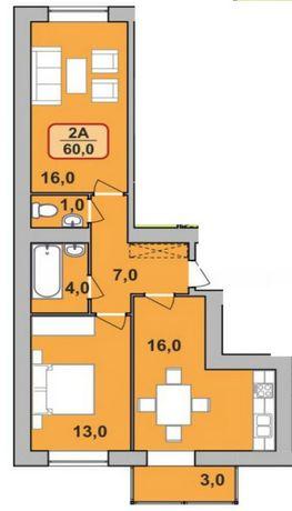 Здана,Центр міста,2-кімнатна квартира 60м.кв.,гот.Надія