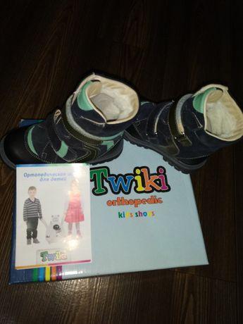 Ботиночки зимние TWIKI