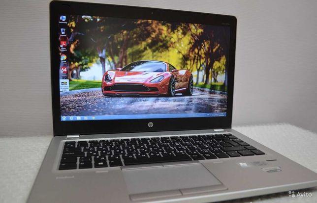 HP Elitebook i5/8GB/256SSD gama profissional