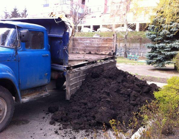 Чернозем коровий навоз Бесплатная доставка перегной плодородный грунт