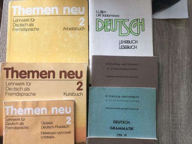 Учебник Themen aktuell 2 немецкий язык