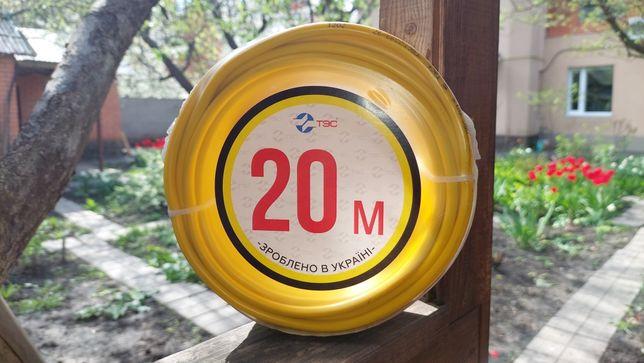 Удлинитель сетевой 20 метров16А