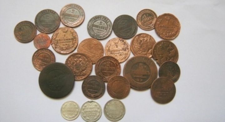 Монеты царской России плюс бонус Киев - изображение 1