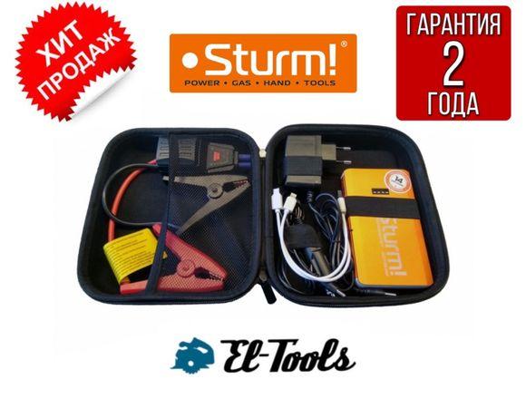 Пусковое устройство многофункциональный аккумулятор Sturm BC1208