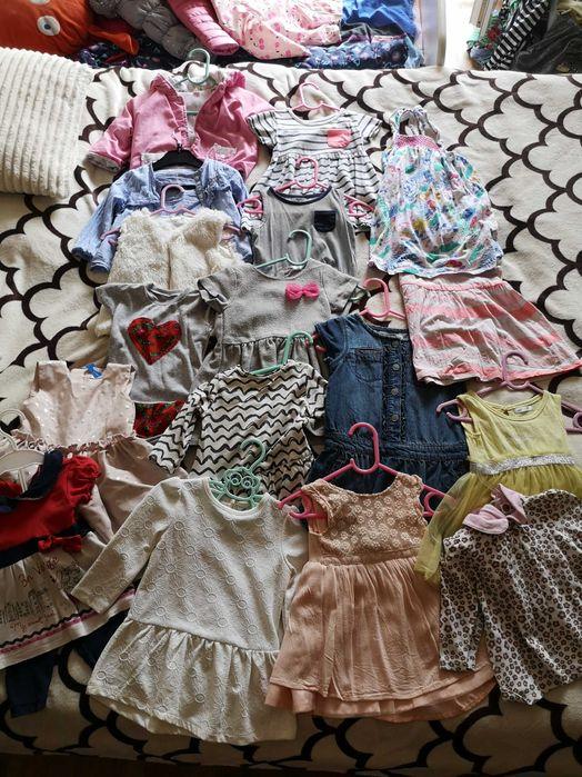 Ubranka dla dziewczynki Chorzów - image 1