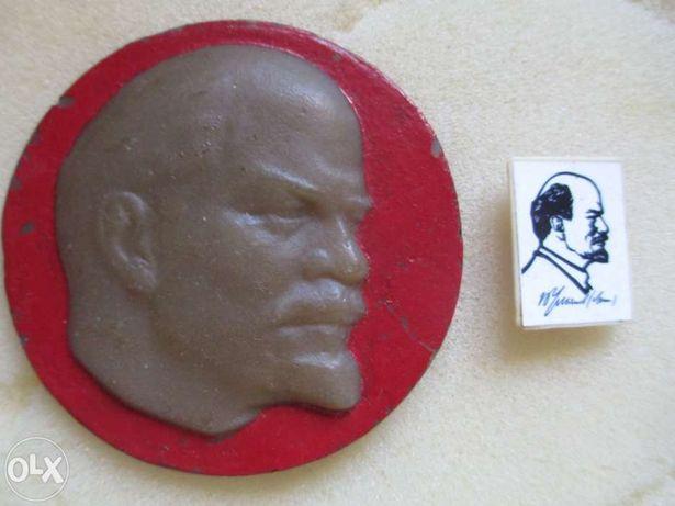 Medalha pin comunista lenine