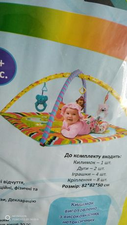 Новый развивающий коврик и б/у коврики