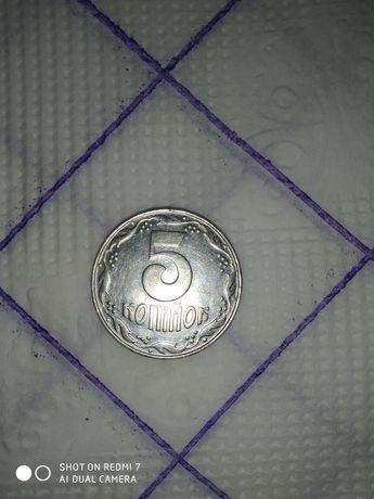 Монета номиналом 5 копеек