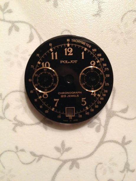 Часы Полет хронограф 3133 Цыферблат